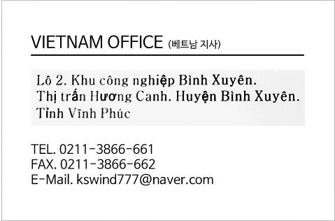 main_vietnam.png
